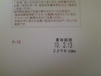 IMG_0705.JPG